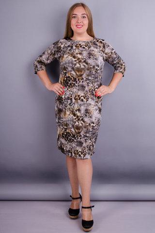 Арина. Стильное платье больших размеров. Абстракция.