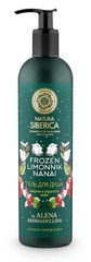 Гель для душа Frozen Limonnik Nanai Natura Siberica By Alena Akhmadullina