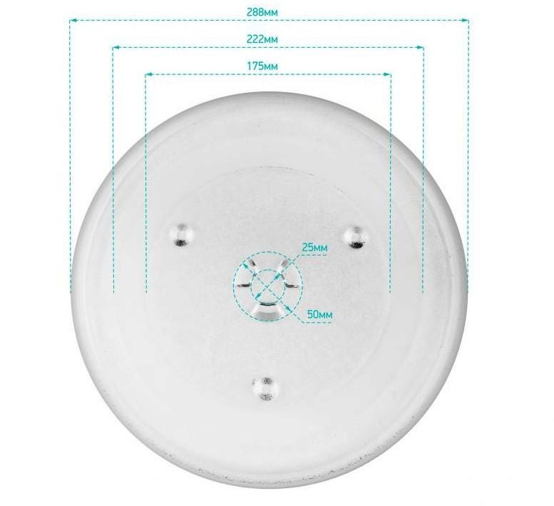 Тарелка (блюдо) для микроволновки Samsung D-288мм. DE74-20102D с креплением