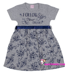 444 платье мечта поясок