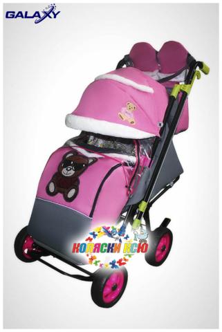 Санки коляска GALAXY CITY 2 «розовый»