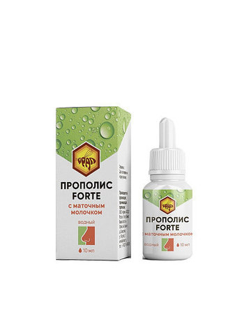 Прополис Forte с пчелиным маточным молочком водный капли,