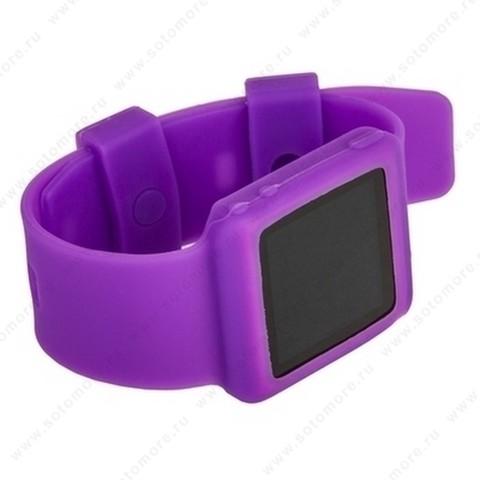 Сменный ремешок силиконовый для Apple iPod nano 6 в виде браслета фиолетовый