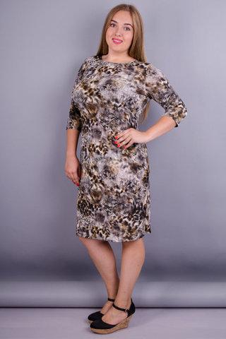 Аріна. Стильна сукня великих розмірів. Абстракція.