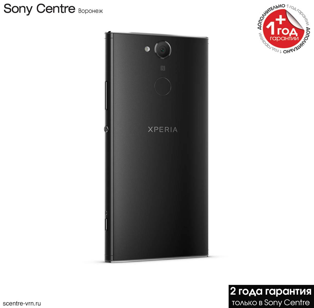 H4213/B смартфон Sony Xperia XA2 Ultra, цвет черный