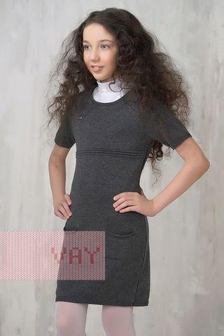 Сарафан Vay Kid's