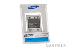 battery Samsung i8150