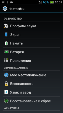 HTC ONE M7 STEREO Black (MTK6589T)