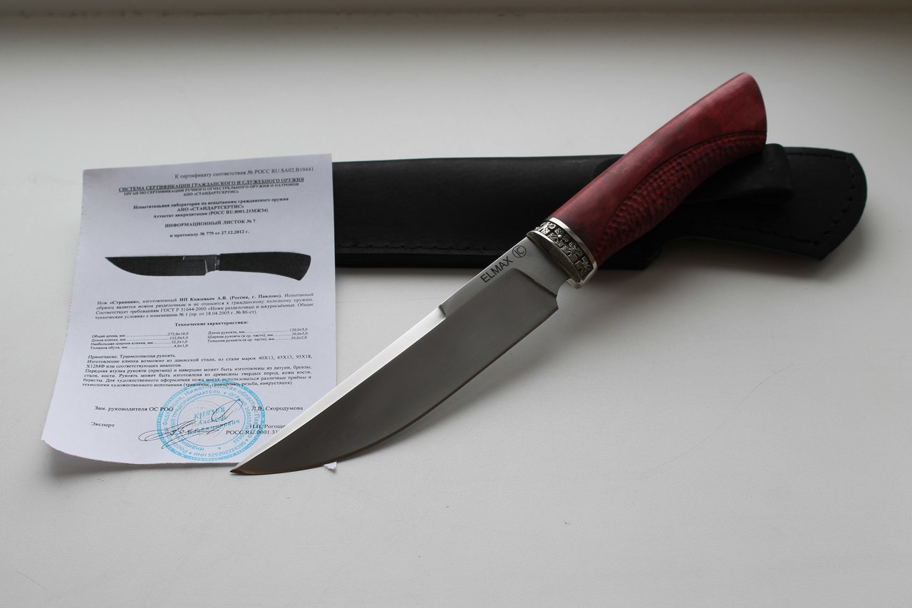Нож Странник Elmax