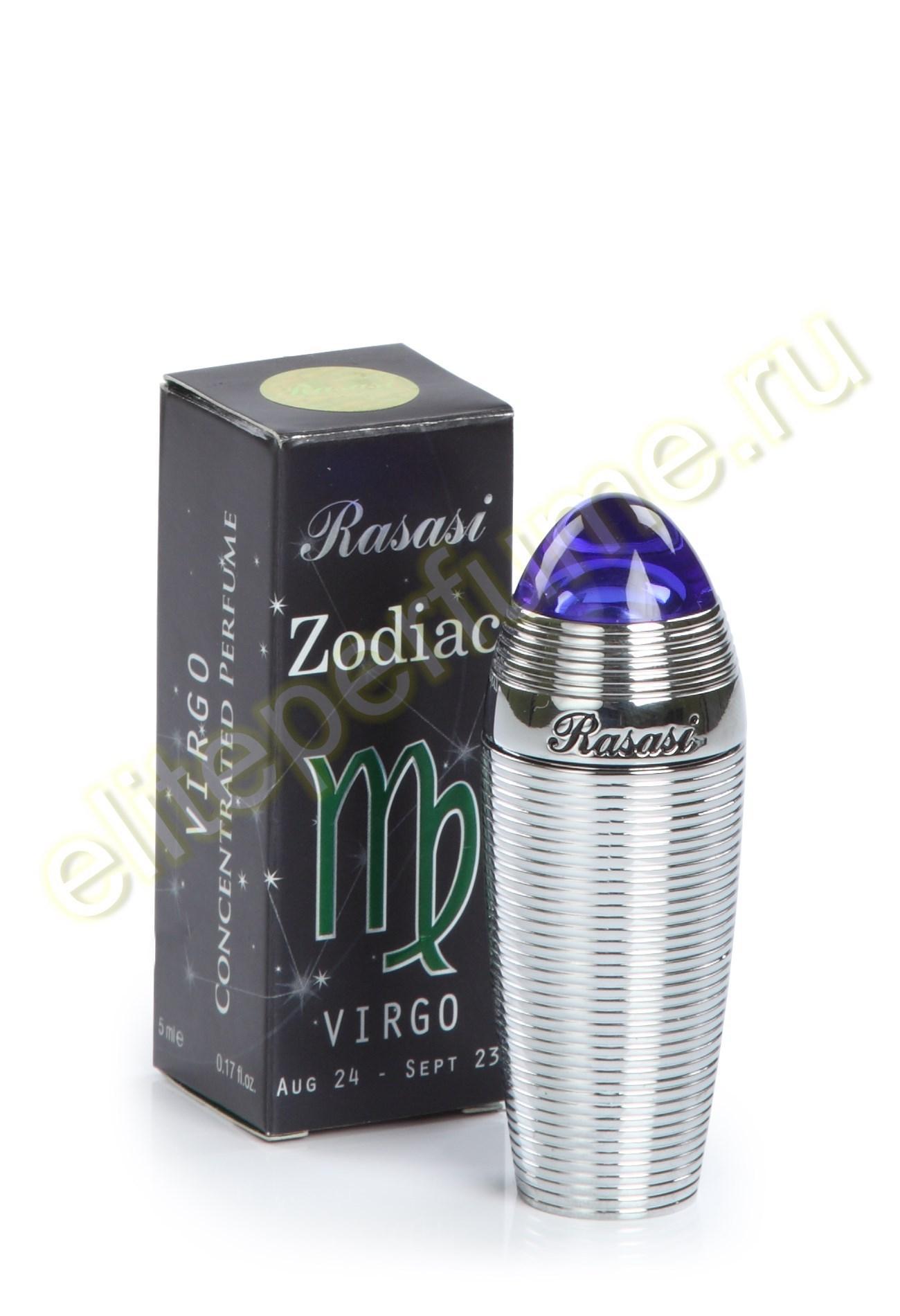 Пробники для арабских духов Зодиак Дева Zodiac Virgo 1 мл арабские масляные духи от Расаси Rasasi Perfumes