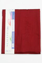 Простыня на резинке 220x200 Сaleffi Raso Tinta Unito с бордюром сатин бордовая