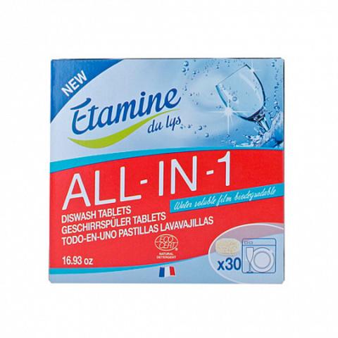 Etamine Du Lys, Таблетки для посудомоечных машин