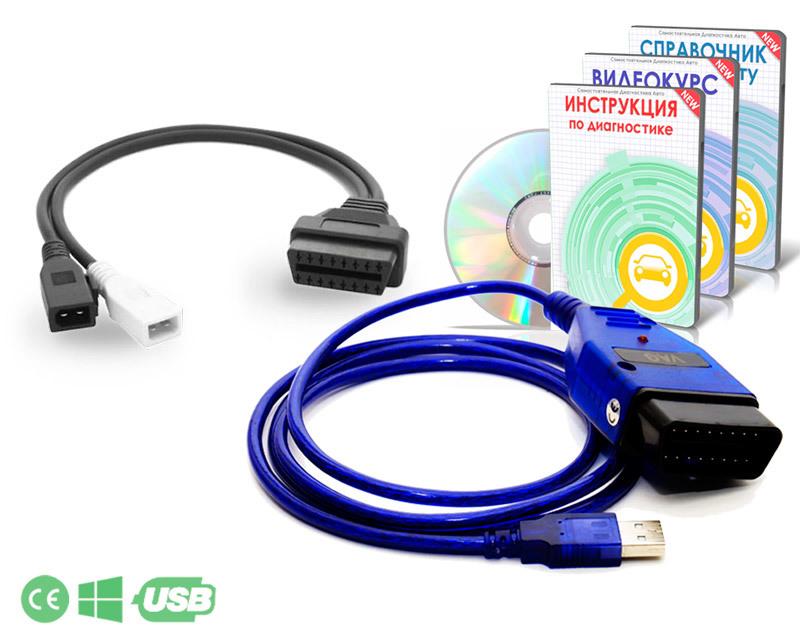 Каталог VAG адаптер с переходником AUDI / VW audi.jpg