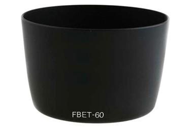 Бленды FUJIMI для Canon FBET 60 (EF-S 55-250 F/4-5.6 IS, EF 75-300 mm F/4-5.6 USM III, EF 90-300)