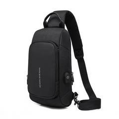 Рюкзак однолямочный повседневный КАКА 853 чёрный