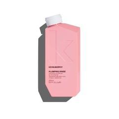 Kevin Murphy Plumping Rinse - Бальзам-кондиционер для объема и уплотнения волос