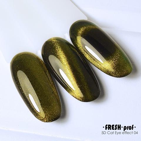 Гель лак Fresh prof 5D cat eye №4 10g