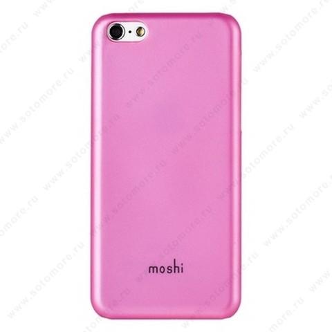 Накладка Moshi пластиковая для iPhone 5C розовая