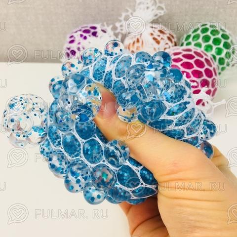 Игрушка-антистресс Виноград Mesh Savish Ball Яркий с блёстками внутри Синий