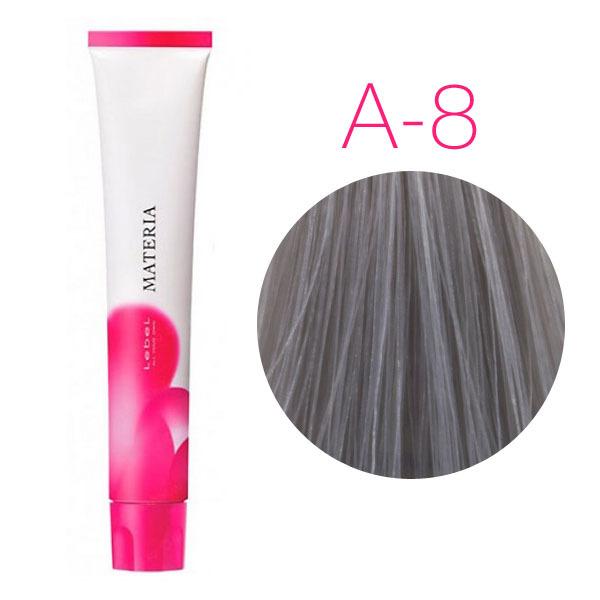 Lebel Materia 3D A-8 (светлый блондин пепельный) - Перманентная низкоаммичная краска для волос