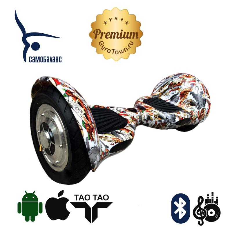 Smart Balance PRO 10  дракон (самобаланс + приложение + Bluetooth-музыка + сумка)