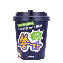 Маска альгинатная (маска+активатор+лопатка) увлажняющая Anskin Cup modeling mask pack Shongga (Green) 33гр