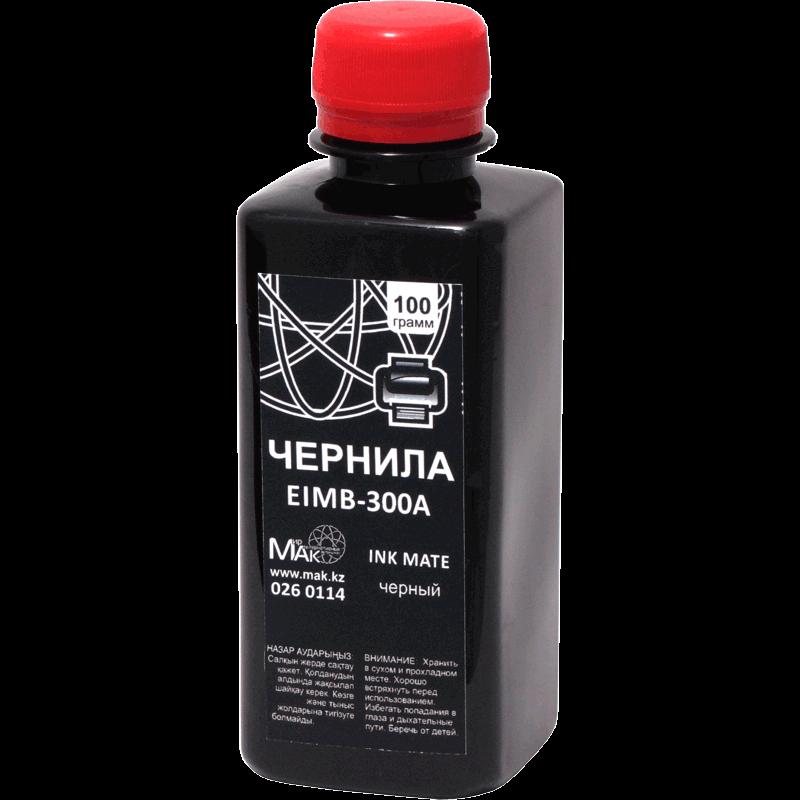 Epson INK MATE EIMB-300A, 100г, черный