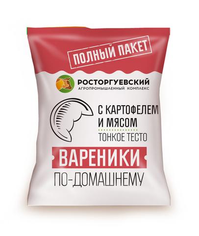 """Вареники """"Росторгуевский"""" с картофелем и мясом"""" 700г"""