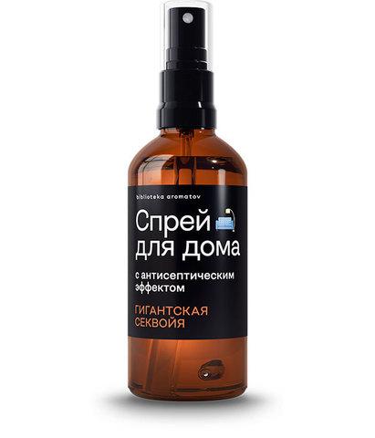 Спрей антисептический для дома и текстиля Гигантская секвойя, Библиотека ароматов