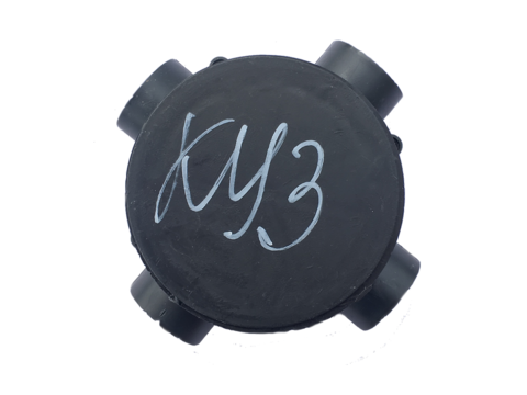 Коробка электромонтажная КУ-3 (250 шт.)