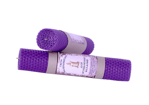 Свеча Императорская фиолетовая 21см