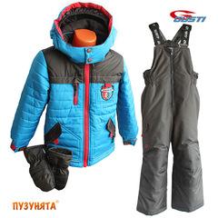 Комплект для мальчика зима Gusti Boutique 4985 Brilliant Blue