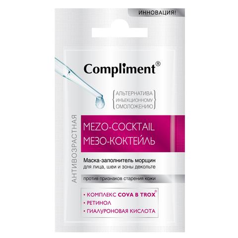Compliment «Мезо-коктейль» маска-заполнитель морщин для лица, шеи и зоны декольте