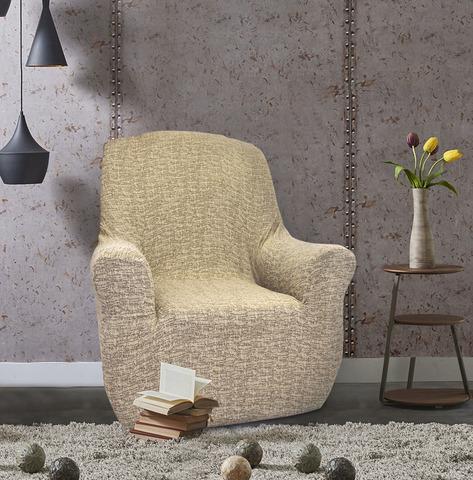 Чехол на кресло. Мальта Беж.  Универсальный