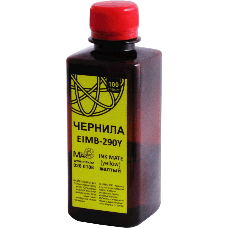 Epson INK MATE EIMB-290Y, 100г, желтый (yellow)