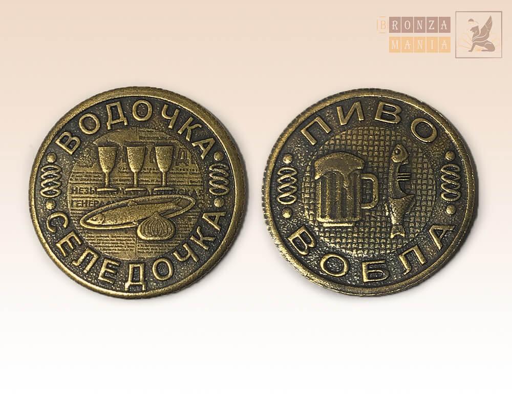 монета Пиво, Вобла - Водочка, Селедочка