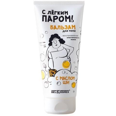 Бальзам для тела Восстановление эластичности кожи
