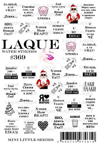 LAQUE Слайдер дизайн #369