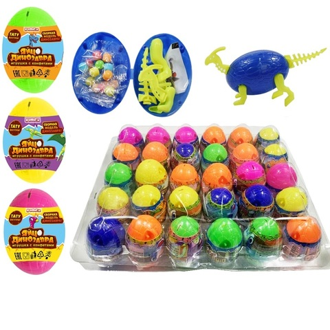 ЯЙЦО ДИНОЗАВРА яйцо с игрушкой и драже, 1кор*24бл*30шт, 2гр