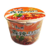 https://static-eu.insales.ru/images/products/1/7191/59366423/compact_hot_beef_noodles.jpg