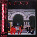 Rush / Moving Pictures (LP)