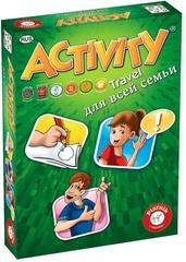 Activity: для Всей Семьи. Компактная