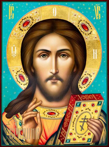 Икона Спас Всемилостивый