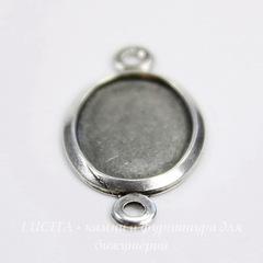 Сеттинг - основа - коннектор (1-1) для камеи или кабошона 14х10 мм (оксид серебра)