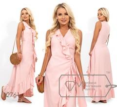 Платье Фабрика Моды 12761