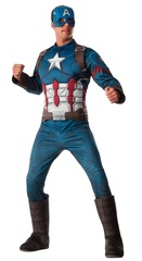 Капитан Америка костюм с мускулами — Captain America Costume