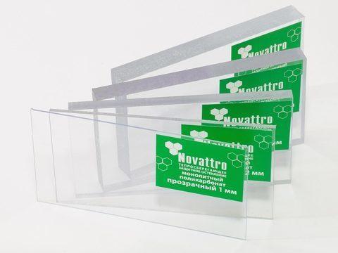 Монолитный поликарбонат Novattro прозрачный НЕСТАНДАРТ 1,5х0,5 4 мм