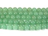Нити бусин из авантюрина зеленого, шар гладкий 12мм (оптом)