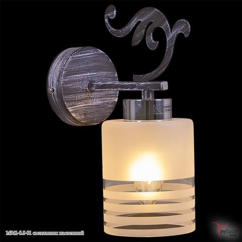 14541-0.8-01 светильник настенный