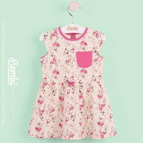 ПЛ176 Платье для девочки
